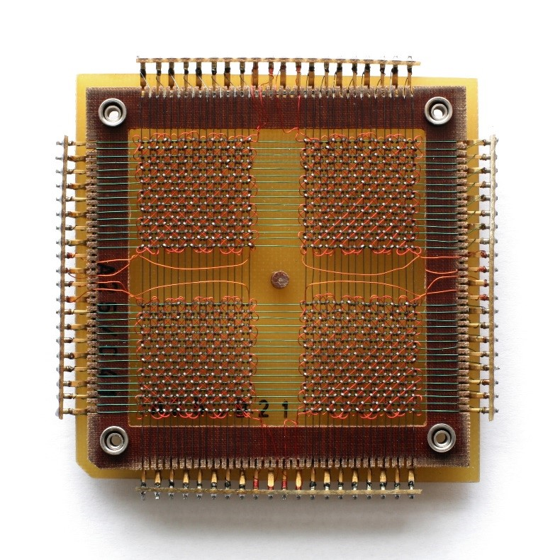 Magnetic Core Memory Benchmark Software